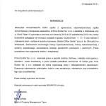 Kulczyk_Referencje