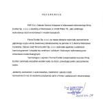 referencje_PKP - 2007-06-28